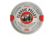 Пули пневматические Люман Classic Pellets 4,5 мм 0,65 грамма (300 шт.)