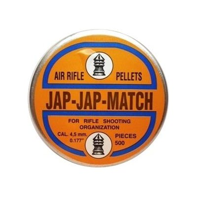 Пули пневматические Jap-Jap Match 4,5 мм 0,53 грамма (500 шт.)