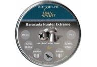 Пули пневматические H&N Baracuda Hunter Extreme 5,5 мм 1,21 грамма (200 шт.)