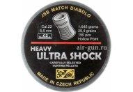 Пули пневматические JSB Heavy Ultra Shock 5,5 мм 1,645 грамма (150 шт.)