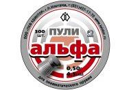 Пули пневматические Квинтор Альфа 4.5 мм 0.5 грамма (300 шт.)
