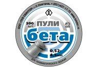 Пули пневматические Квинтор Бета 4.5 мм 0.52 грамма (300 шт.)