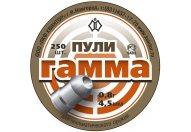 Пули пневматические Квинтор Гамма 4,5 мм 0,8 гр (250 шт.)
