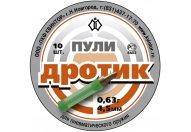 Пули пневматические Квинтор Дротик 4,5 мм 0,63 грамма (10 шт.)