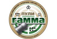 Пули пневматические Квинтор Гамма 0,83 гр 4,5 мм (250 шт.)