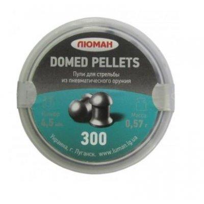 Пули пневматические Люман Domed pellets 4,5 мм 0,57 грамм (500 шт.)