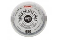 Пули пневматические Люман Domed pellets Light 4,5 мм 0,45 грамм (650 шт.)