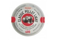 Пули пневматические Люман Classic Pellets Light 4,5 мм 0,56 грамм (400 шт.)