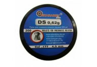 Пули пневматические DS 4,5 мм 0.62 грамма (200 шт.)