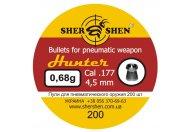 Пули пневматические DS Hunter 4,5 мм 0.68 грамма (200 шт.)