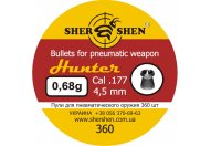 Пули пневматические DS Hunter 4,5 мм  0.68 грамма (360 шт.)