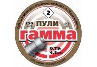 Пули пневматические Квинтор Гамма 0,79 гр 4,5 мм (250 шт.)