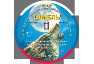 Пули пневматические Шмель Град 4,5 мм 0,99 грамм (350 шт.)