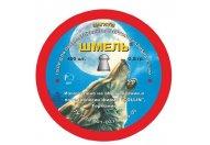 Пули пневматические Шмель Магнум 4,5 мм 0,8 грамм (400 шт.)