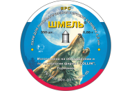 Пули пневматические Шмель ЯРС 4,5 мм 0,88 грамм (350 шт.)