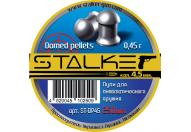 Пули пневматические Stalker Domed pellets 4.5 мм 0.45 грамма (250 шт.)