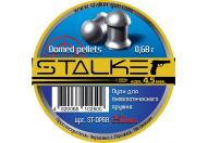 Пули пневматические Stalker Domed pellets 4.5 мм 0.68 грамма (250 шт.)