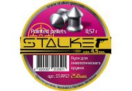 Пули пневматические Stalker Pointed pellets 4.5 мм 0.57 грамма (250 шт.)