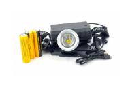 Мощный налобный светодиодный аккумуляторный фонарь HT-671-P50 (полный комплект)