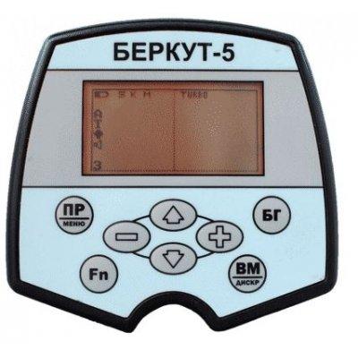 Металлоискатель АКА Беркут 5 без катушки