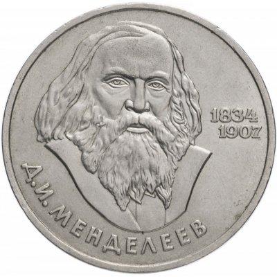 """1 рубль 1984 год """"150-летие со дня рождения Д.И. Менделеева"""", из оборота"""