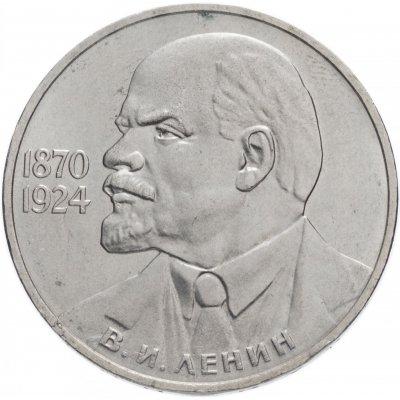 """1 рубль 1985 год """"115-летие со дня рождения В. И. Ленина"""", из оборота"""