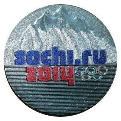 """25 рублей 2014 год СПМД Олимпиада в Сочи """"Горы"""" (цветная эмаль)"""