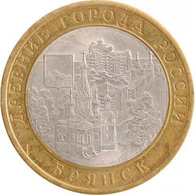 """10 рублей 2010 год СПМД """"Брянск"""", из оборота"""