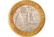"""10 рублей 2003 год СПМД """"Псков"""", из оборота"""