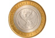 """10 рублей 2006 год СПМД """"Республика Алтай"""", из оборота"""