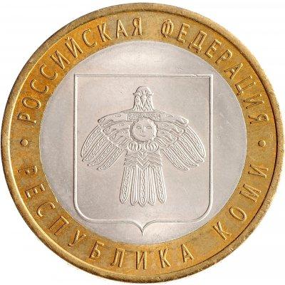 "10 рублей 2009 год СПМД ""Республика Коми"", из оборота"