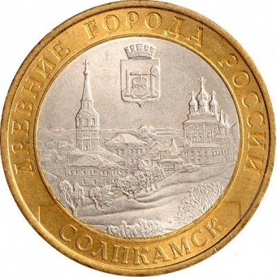 """10 рублей 2011 год СПМД """"Соликамск"""", из банковского мешка"""