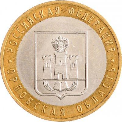 """10 рублей 2005 год ММД """"Орловская область"""", из оборота"""