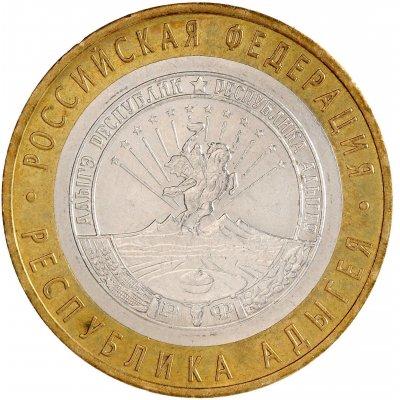 """10 рублей 2009 год ММД """"Республика Адыгея"""", из оборота"""