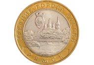 """10 рублей 2004 год ММД """"Ряжск"""", из оборота"""
