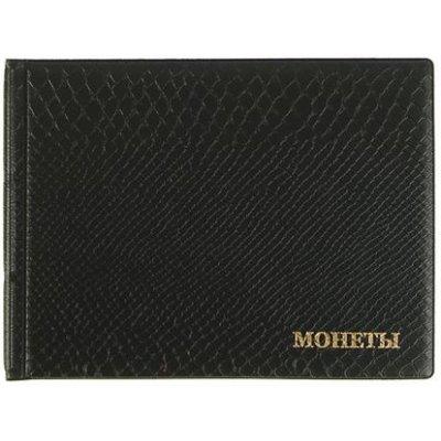 Альбом карманный 125х100мм, 96 монет, 8 листов, ячейка 26х29мм