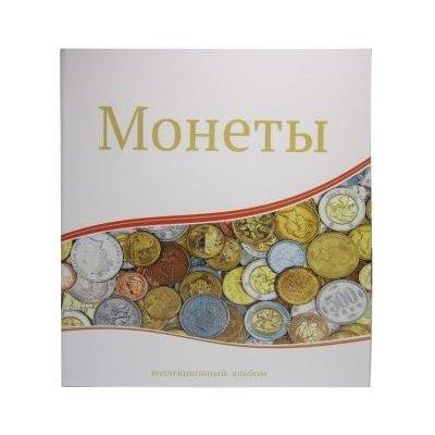 """Альбом """"Монеты"""", на кольцах, 230х270мм, формат оптима, без листов (ламинированная обложка)"""