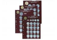 """Набор блистерных листов для монет """"Памятные и юбилейные монеты CCCР"""" (4 листа)"""