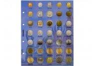 Разделитель для разменных монет СССР - России 1991-1993