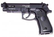 Пистолет пневматический Stalker S92ME (Beretta)