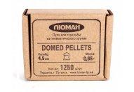 Пули пневматические Люман Domed pellets 4,5 мм 0,68 грамм (1250 шт.)