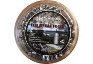 Пули пневматические Yagnob 4.5 мм 0.89 грамма (350 шт.)