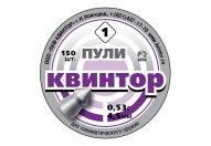 Пули пневматические Квинтор остроконечные 4.5 мм 0.5 грамм (150 шт.)
