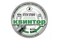 Пули пневматические Квинтор остроконечные с насечками 4.5 мм 0.53 грамм (150 шт.)
