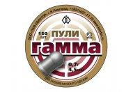 Пули пневматические Квинтор Гамма 4.5 мм 0.7 грамм (150 шт.)