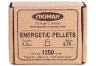 Пули пневматические Люман 4.5 Energetic Pellets 0.75 (1250 шт.)