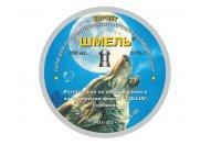 Пули пневматические Шмель Корнет округлые 4,5 мм, 0,7 г, 350 штук