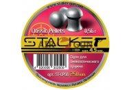 Пули пневматические Stalker 4.5 мм Classic pellets 0.56 грамм (250 шт.)