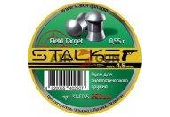 Пули пневматические Stalker 4.5 мм Field Target 0.55 грамм (250 шт.)