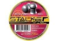 Пули пневматические Stalker 4.5 мм Classic pellets 0.65 грамм (250 шт.)